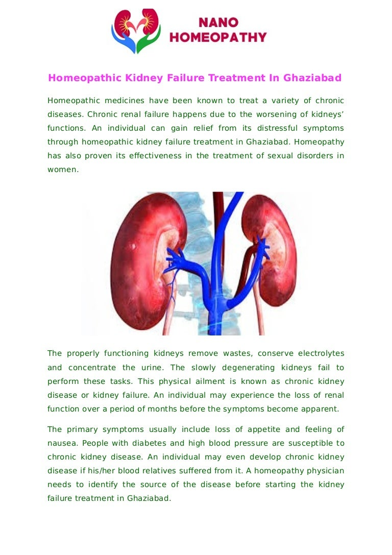 Homeopathic Kidney Failure Treatment In Ghaziabad
