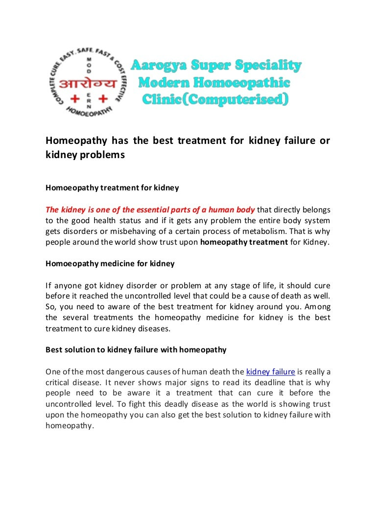 Homeopathy Has The Best Treatment For Kidney Failure Or Kidney Proble