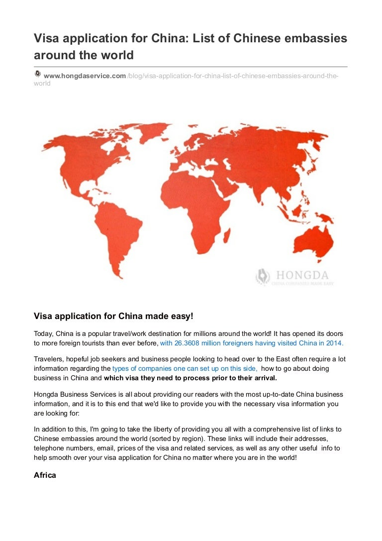 Visa application for China: List of Chinese embassies around the world