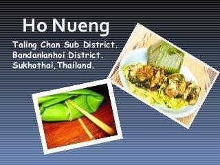 Ho nueng by phanida seehawat2