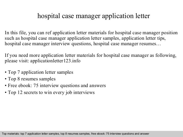 interview questions for case manager position