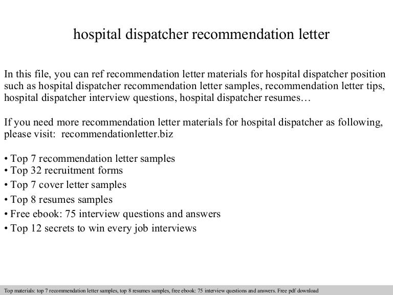 hospital dispatcher recommendation letter