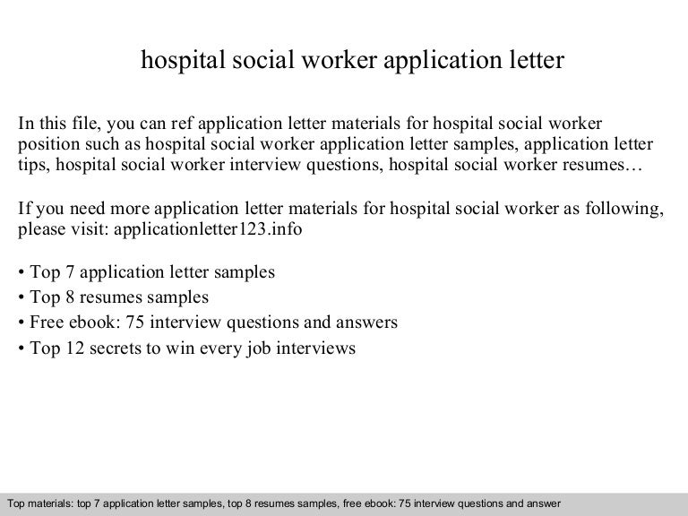 Social Work Intern Cover Letter from cdn.slidesharecdn.com