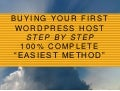Interserver Wordpress Setup Step By Step, No Steps Skipped, Fastest Way To Make A Wordpress Site