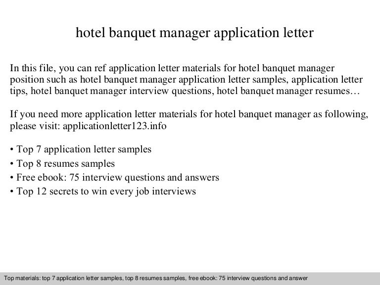 hotel banquet manager application letter