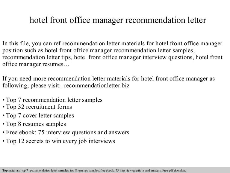 Hotel front office manager recommendation letter