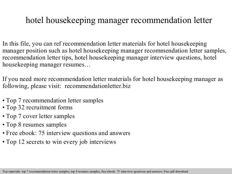 Hotel housekeeping manager recommendation letter