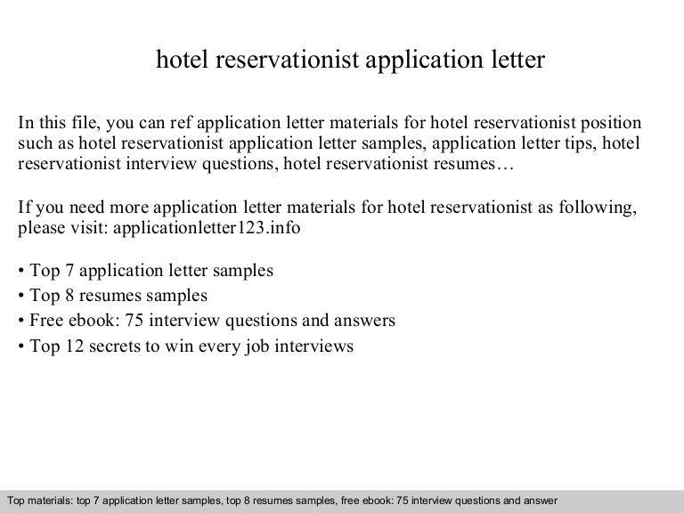 hotel reservationist application letter