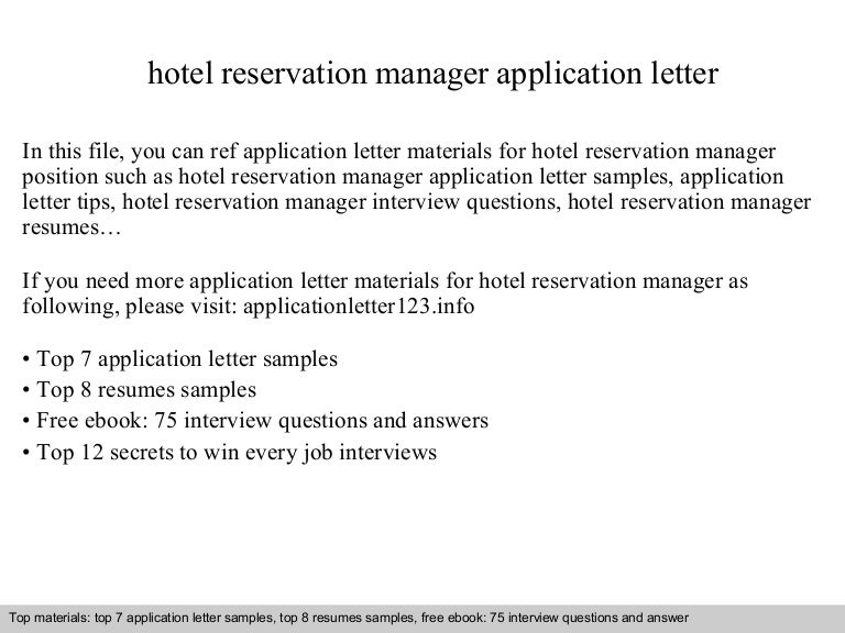 Hotel Reservation Manager Application Letter