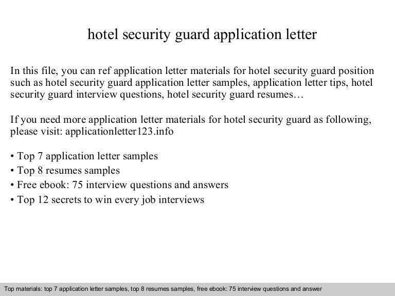 hotel security guard application letter. Resume Example. Resume CV Cover Letter