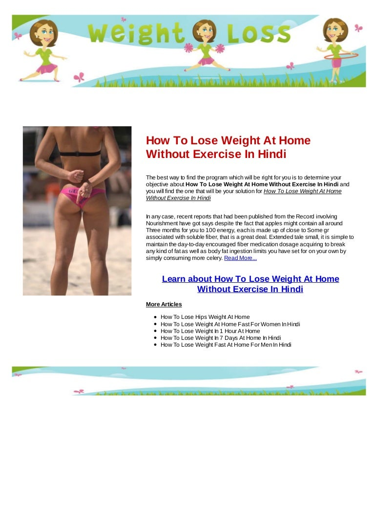 How to lose weight at home in 3 months