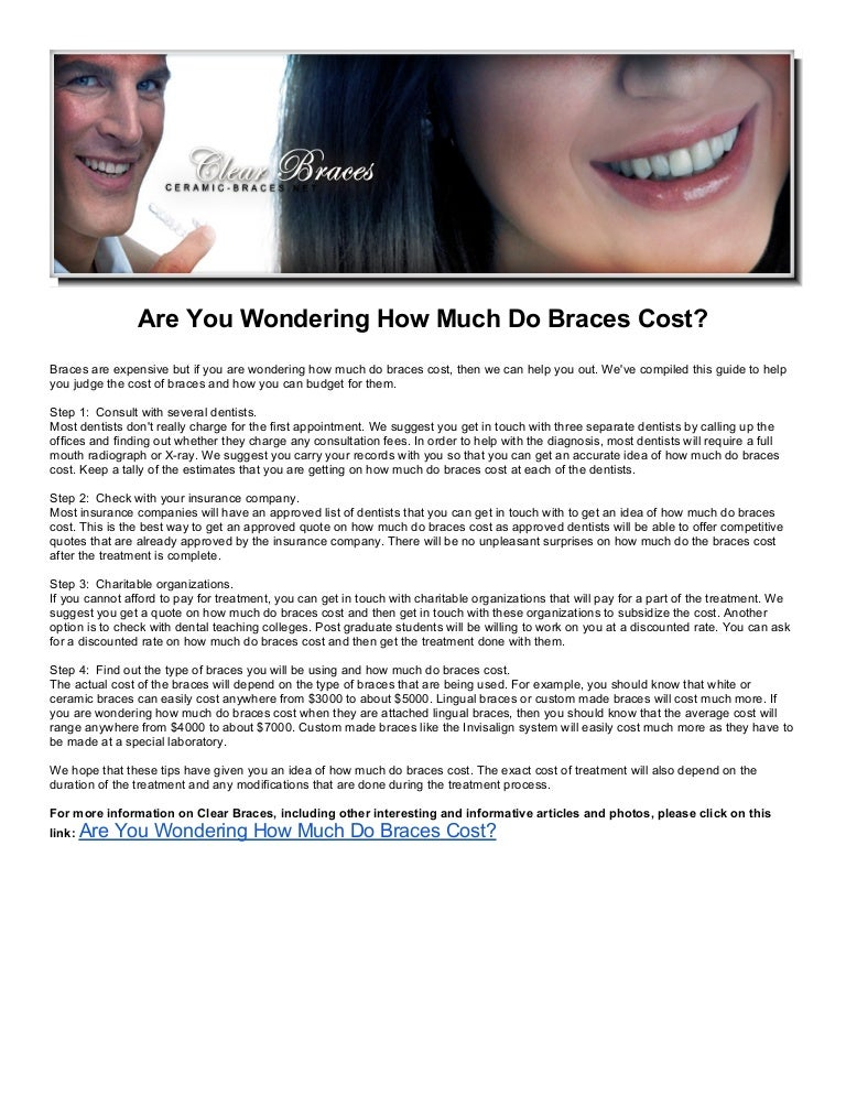 Are You Wondering How Much Do Braces Cost?