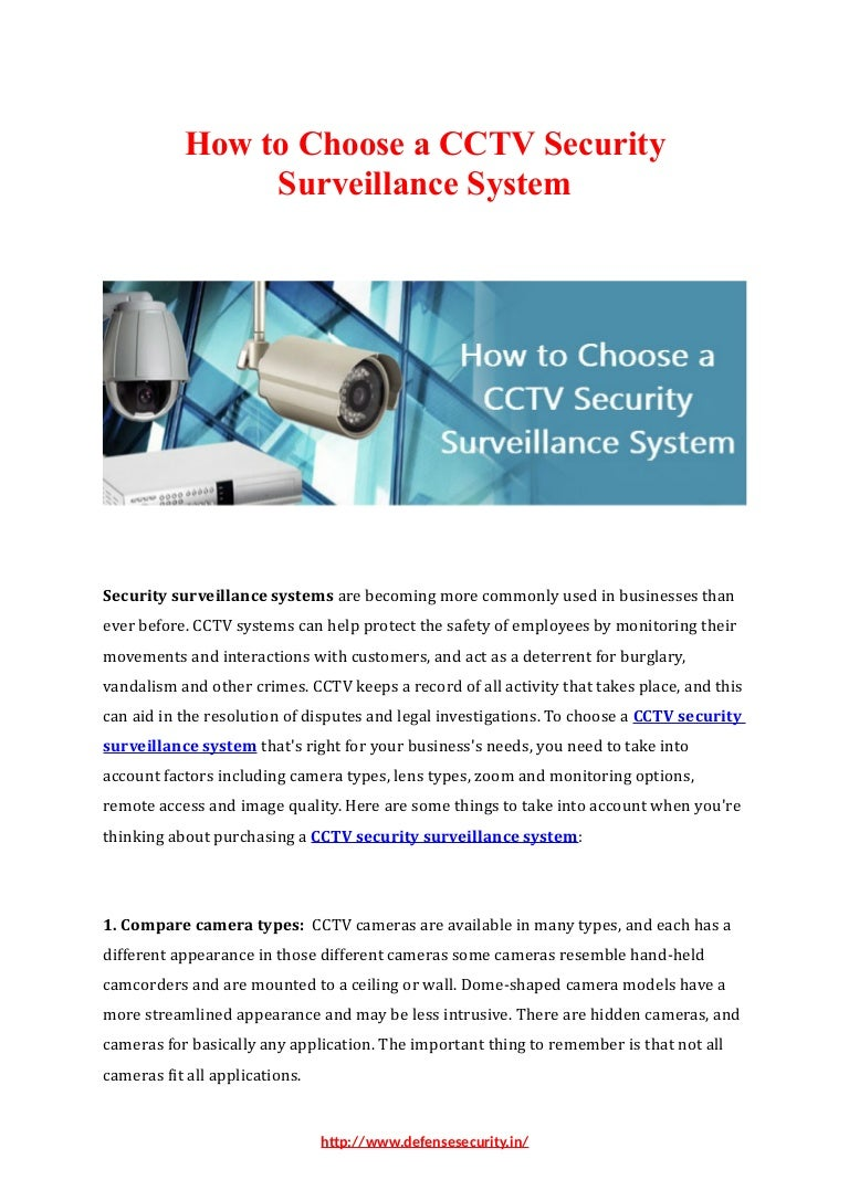 How to choose a cctv security surveillance system