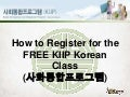 How to Register for the FREE KIIP Korean Class