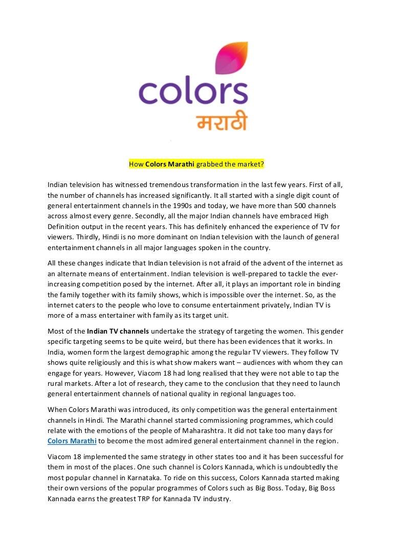 How Colors Marathi grabbed the market?