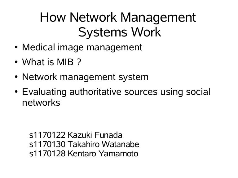 How Network Management Systems Work