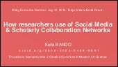 How researchers use of Social Media & Scholarly Collaboration Networks