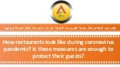 How restaurants look like during coronavirus pandemic  is these measures are enough to protect their guests- by cambridge-cec engineering & getco