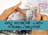 How to deposit money in a bank ?