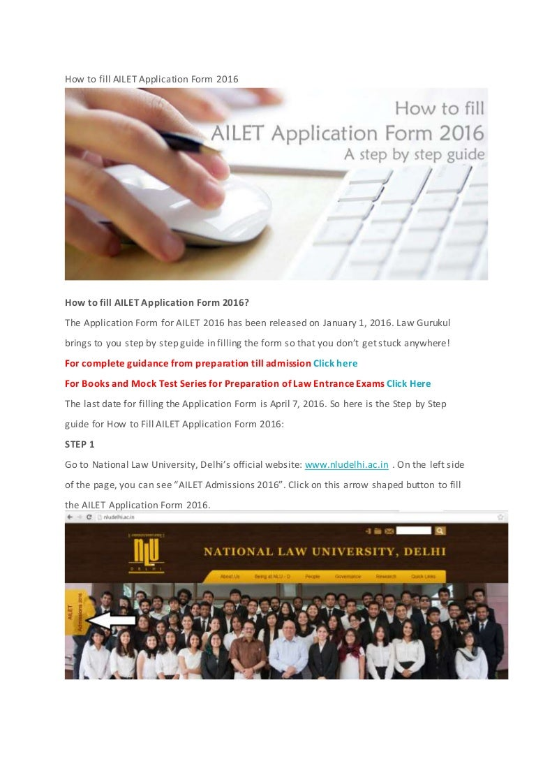 how to fill ailet application form