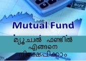 How to invest in mutual fund?