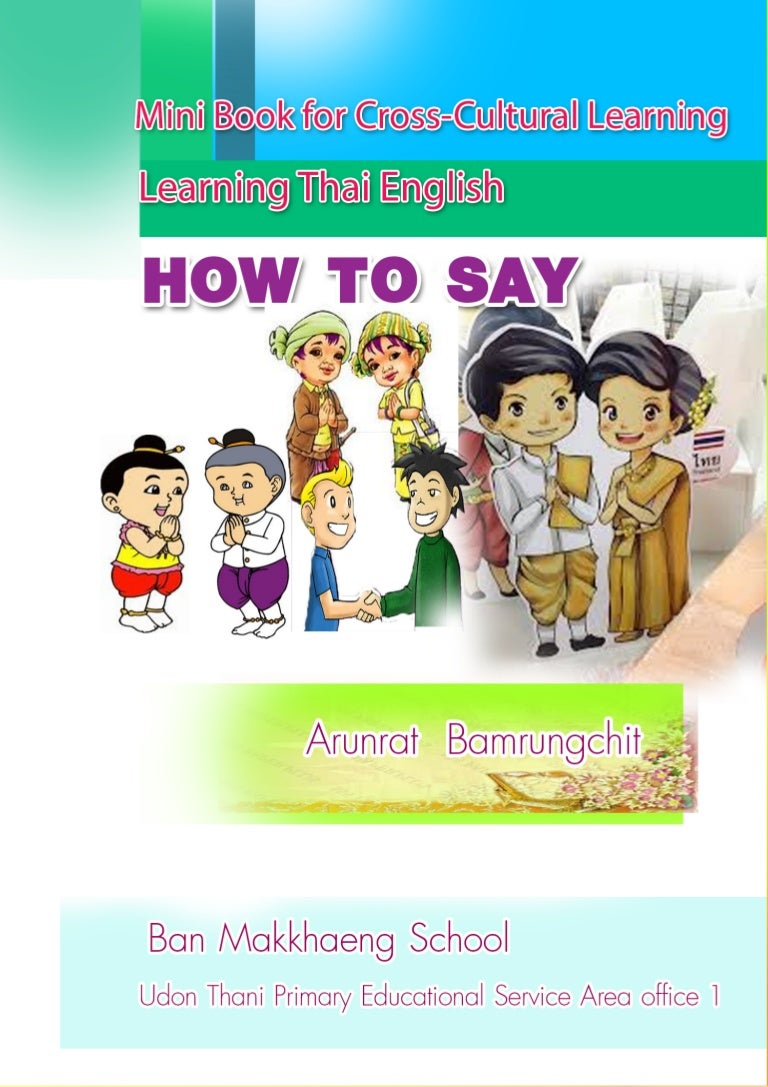 How To Say In Thai