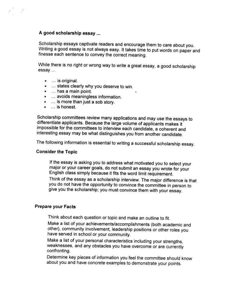 My scholarship essay