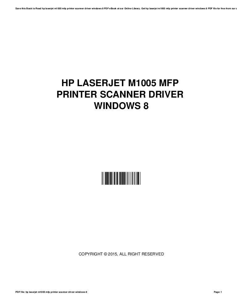 Hp m1217nfw manual ebook array hp laserjet m1005 mfp printer scanner driver windows 8 rh slideshare fandeluxe Image collections