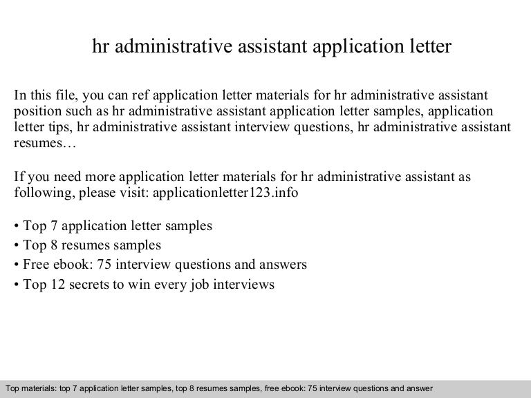 Hr administrative assistant application letter