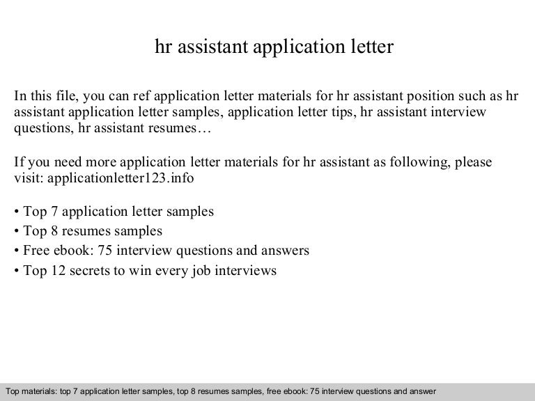 Hr Assistant Cover Letter  Hr Sample Cover Letter