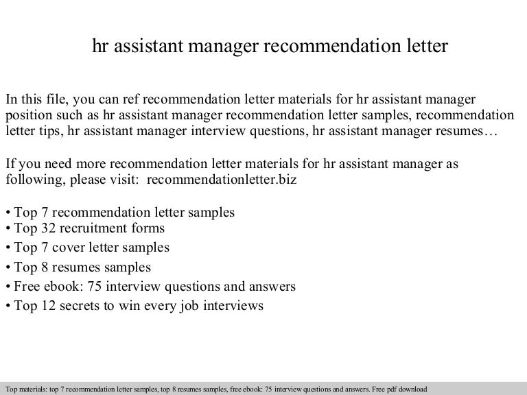 Hr assistant manager recommendation letter