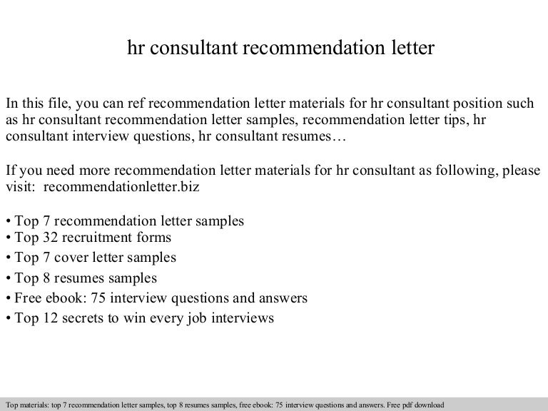 Cover letter hr consultant