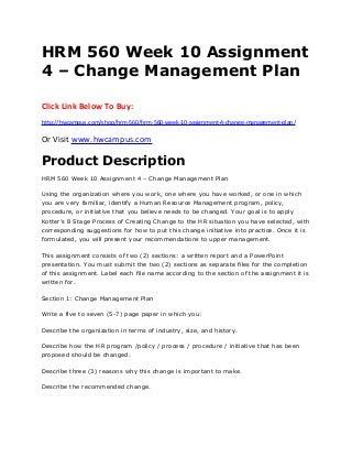 Change management assignment