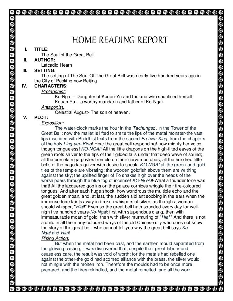 Home Reading Report Soul of the Great Bell – Protagonist and Antagonist Worksheet