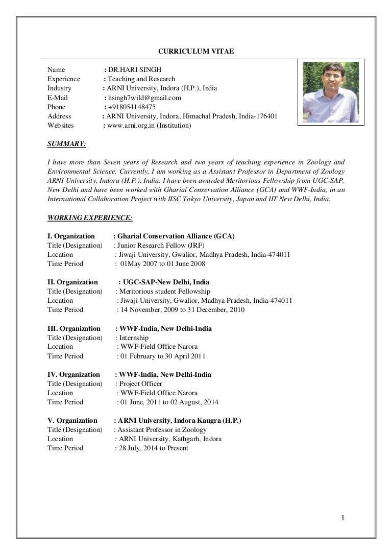 hs updated cv pdf