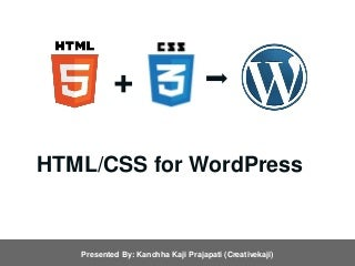 HTML/CSS for WordPress