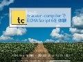 traceur-compilerで ECMAScript6を体験