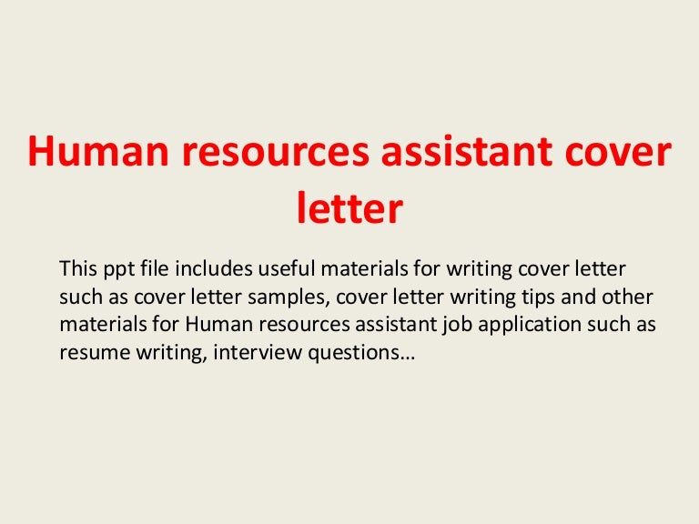 Human resources assistant cover letter – Human Resources Cover Letter