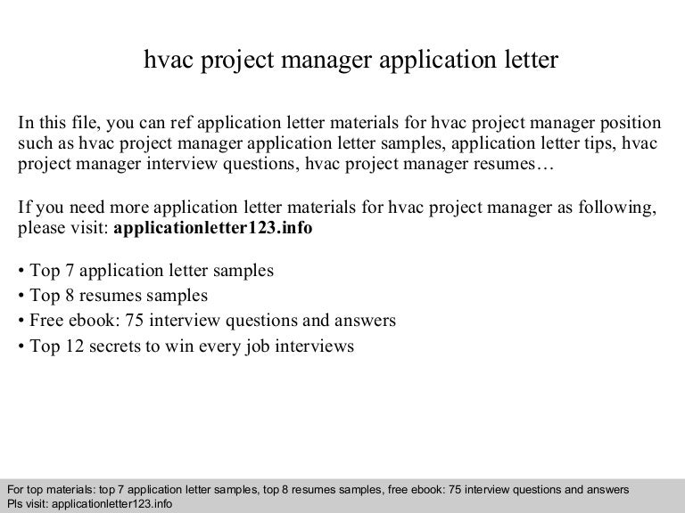 hvac project manager application letter