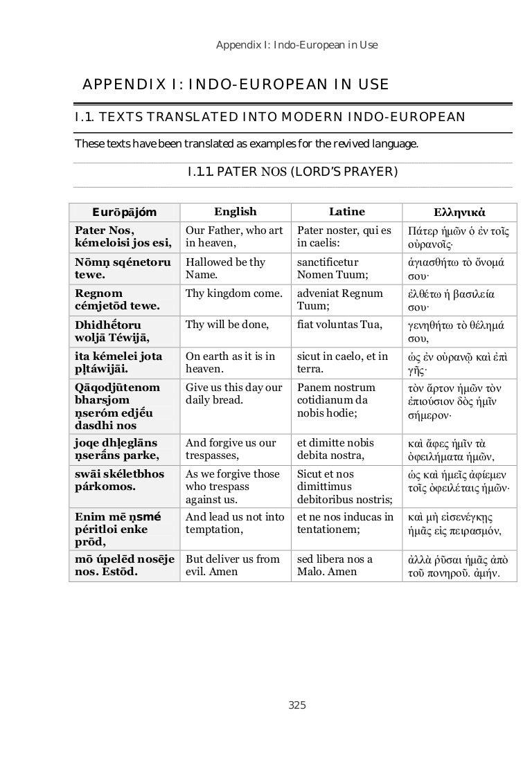 i texts english dictionary