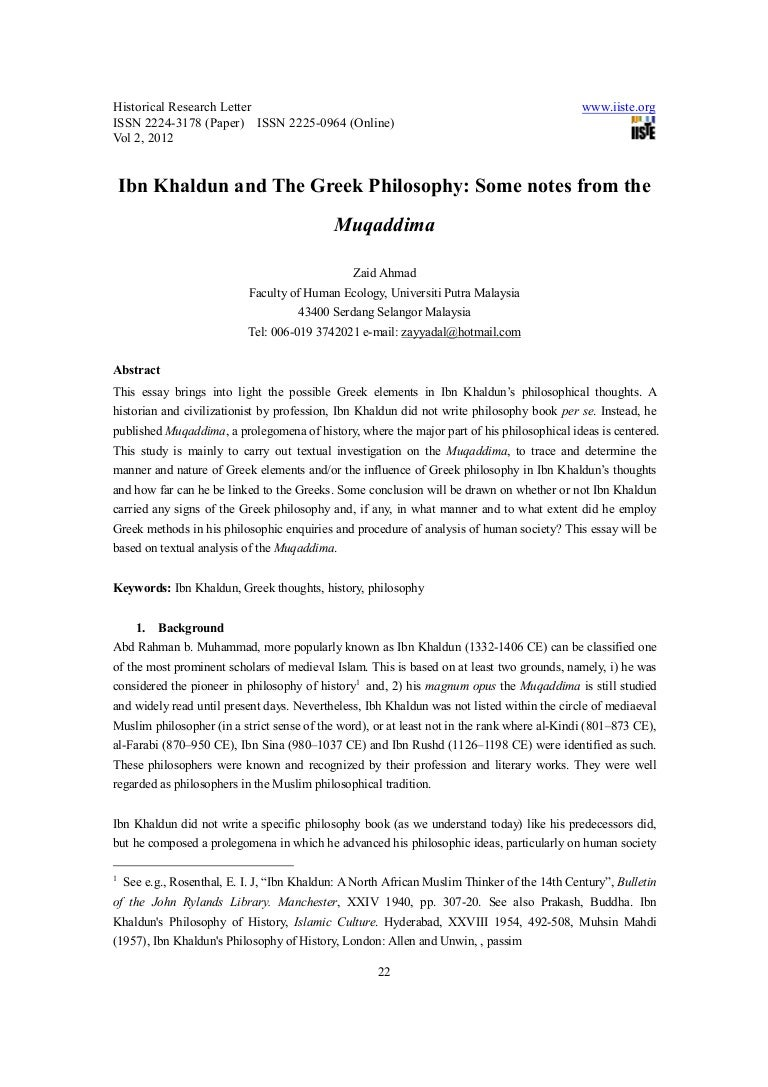 ibn khaldun and the greek philosophy