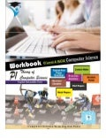 IGCSE & O Level Computer Workbook for P1 by Inqilab Patel