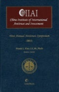 China Institute of International Antitrust and Investment.