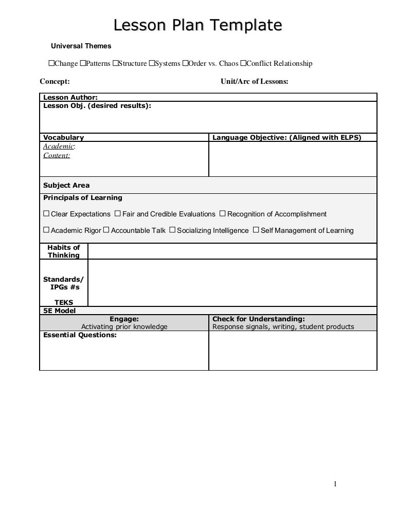 I Innovate Lesson Template Vanessa - Gifted lesson plan template