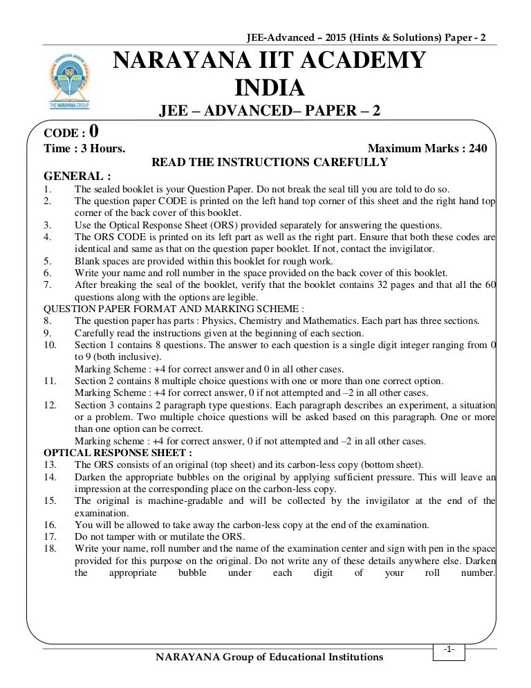 Iit Advanced 2015 Question Paper Pdf