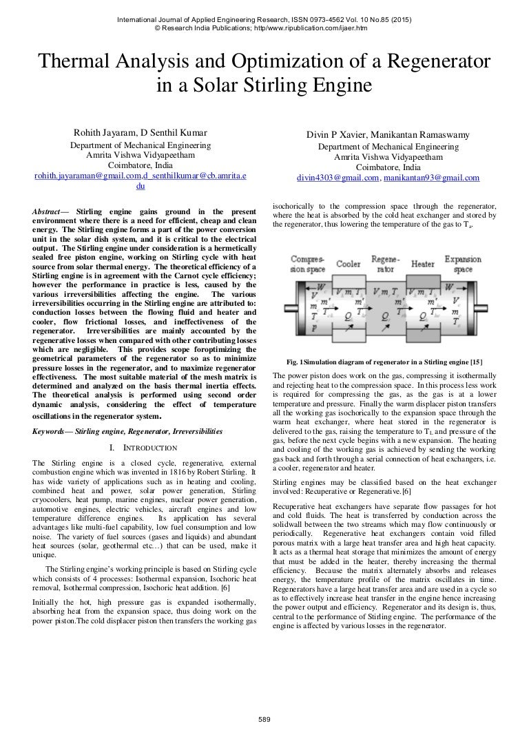 Thermal Analysis And Optimization Of A Regenerator In Solar Stirlin Stirling Engine Diagram