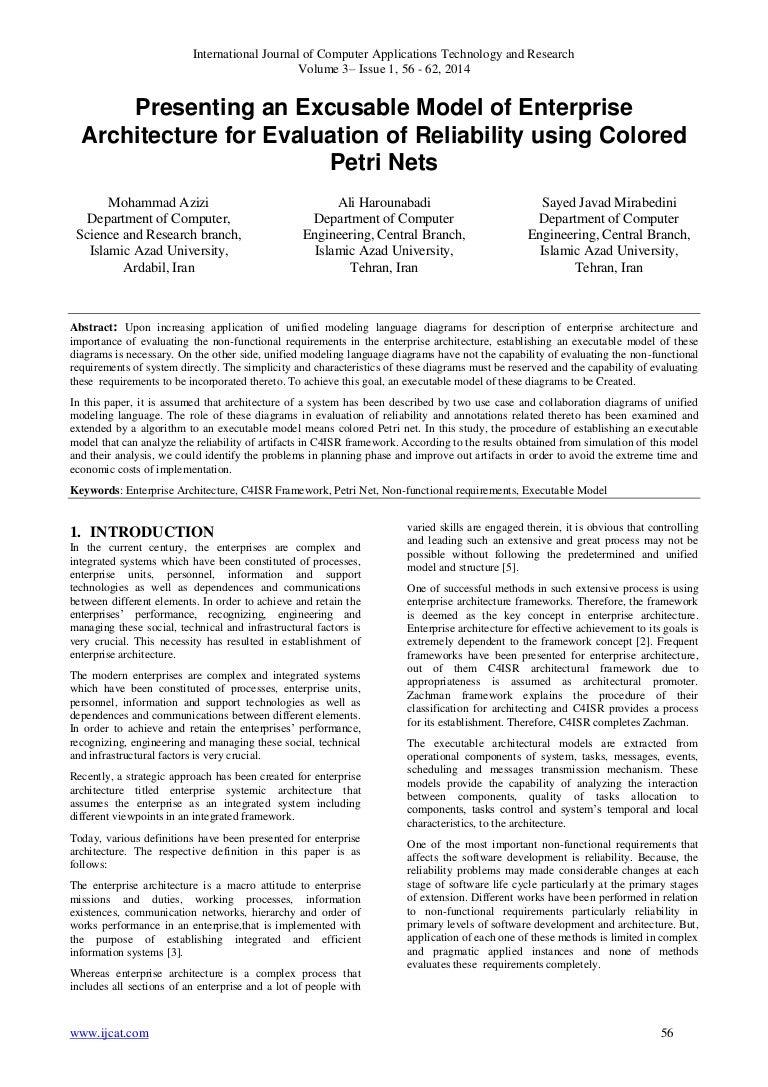 Cd cover analysis essay photo 1
