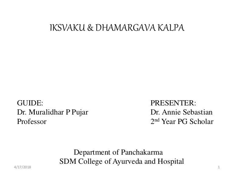 Iksvaku & Dhamargava kalpa