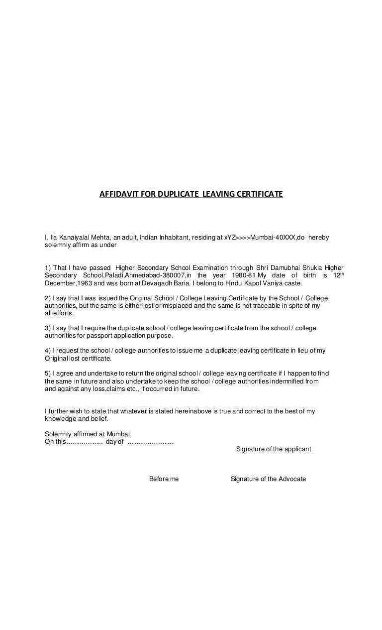 Affidavit Format For Duplicate School Leaving Certificate