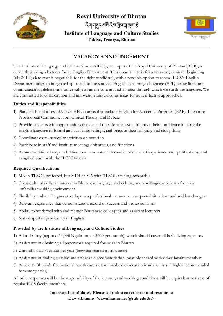 ilcs vacancy announcement - summer 2014